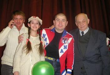 С   И . МАГИТОНОМ и В.СЫЧЕВЫМ